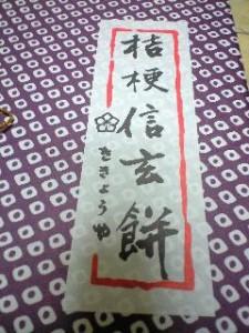 140105_2006~0002.jpg